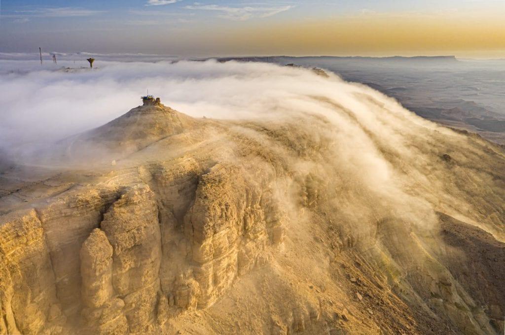ramon|Dead Sea|Achziv Beach|Herzliya