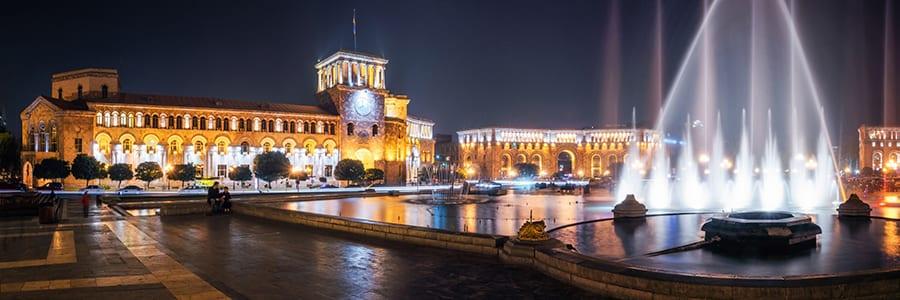 יראבן ארמניה