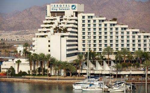 למרות הקורונה: מנהלי רשת המלונות ישרוטל יקבלו מענקים בהיקף של כ-4 מיליון שקל