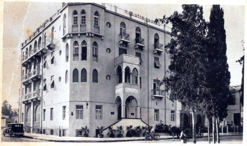 מלון פלטין צילום מתוך תיק התיעוד
