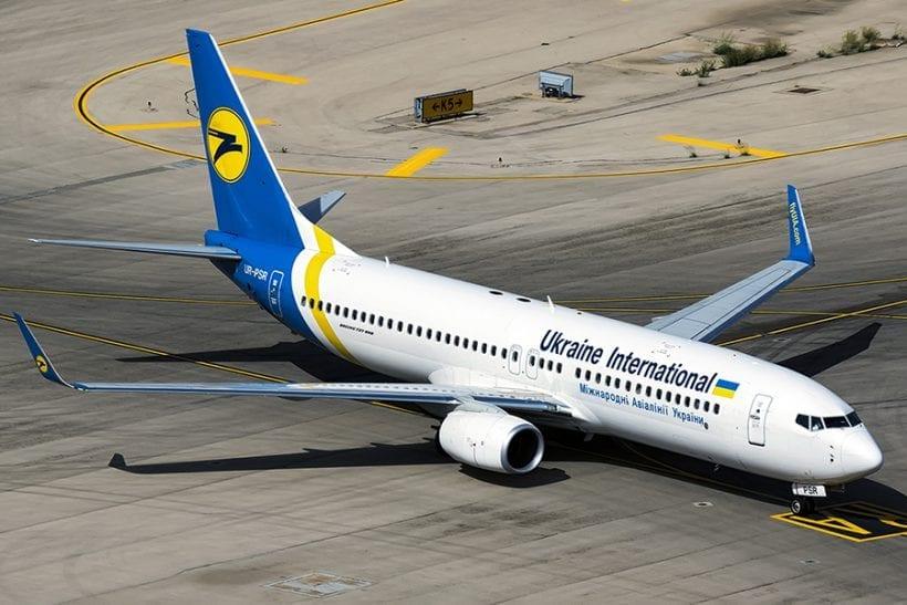 """המטוס האוקראיני שהתרסק בתאונה בעת ביקורו בנתב""""ג."""