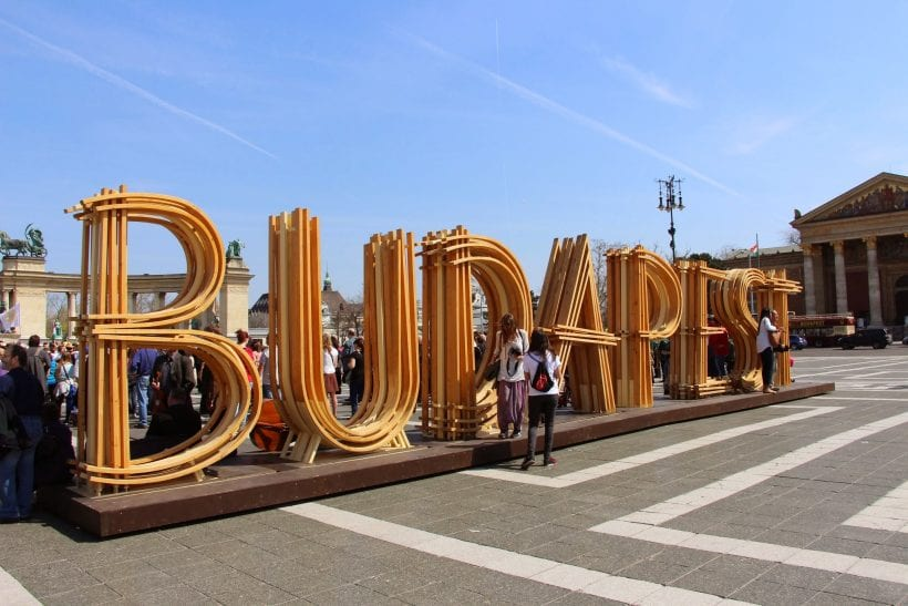 """בודפשט: שיא במספר הנוסעים בנמל התעופה. צילום"""" יח""""צ"""