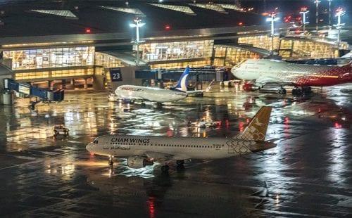  נמל התעופה שרמטייבו