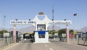 מעבר הגבול לירדן