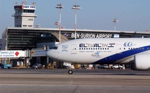 מטוס אל על בשדה התעופה רמון