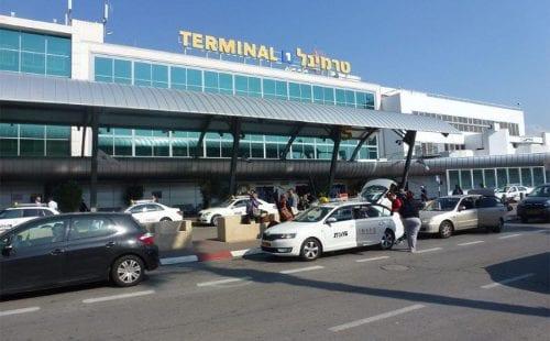 טרמינל 1 סגור לזמן בלתי מוגבל