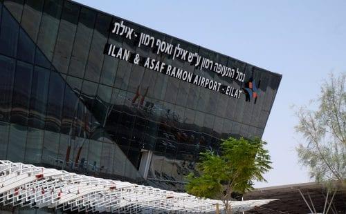 כנס Travel Tech הבינלאומי ישודר בזום משדה התעופה רמון