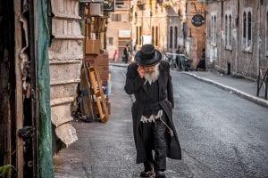 חסידי בירושלים