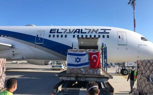 מטוס אל על נחת בטורקיה