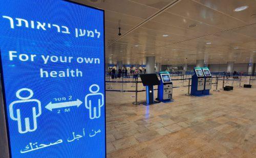 ישראלים יורשו לטוס ליעדים נוספים