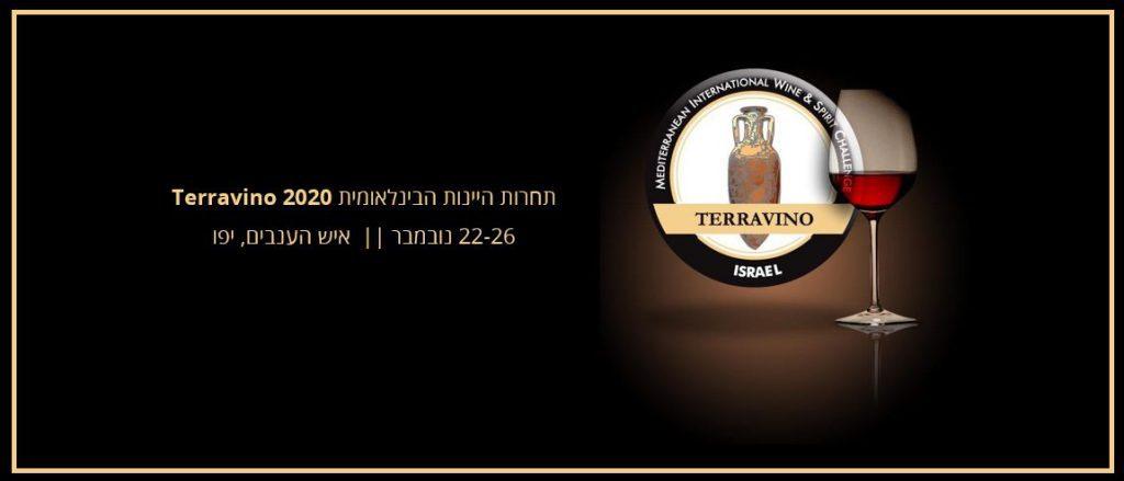 איגרת Terravino 2020,