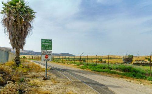 ועדת חריגים רשאית לאשר בקשה להיכנס דרך מעבר נהר הירדן