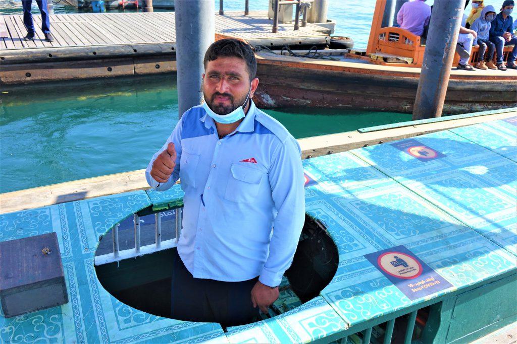 מונית מים בדובאי