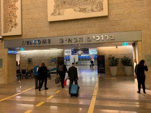 למרות ההגבלות: 2,230 איש נכנסו לישראל ביממה האחרונה