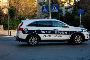 המשטרה