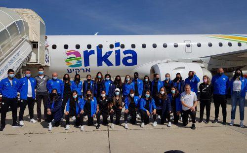 ארקיע הטיסה את נבחרת ישראל