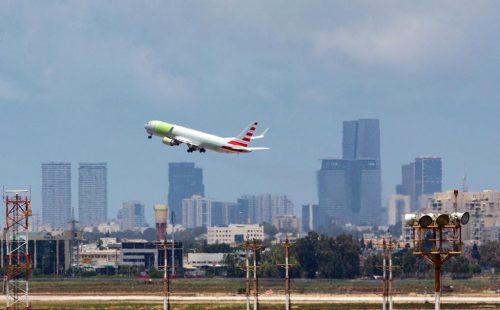 תעשייה אווירית מטס יום העצמאות