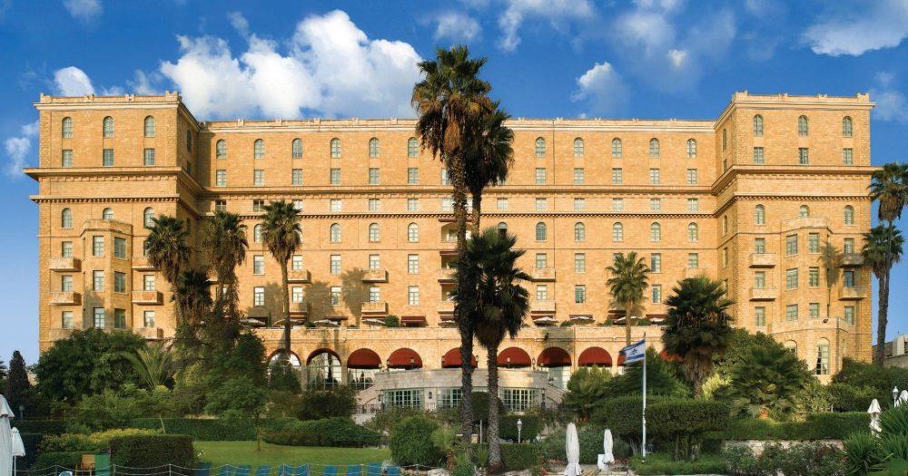 מלון ״המלך דוד״ ירושלים