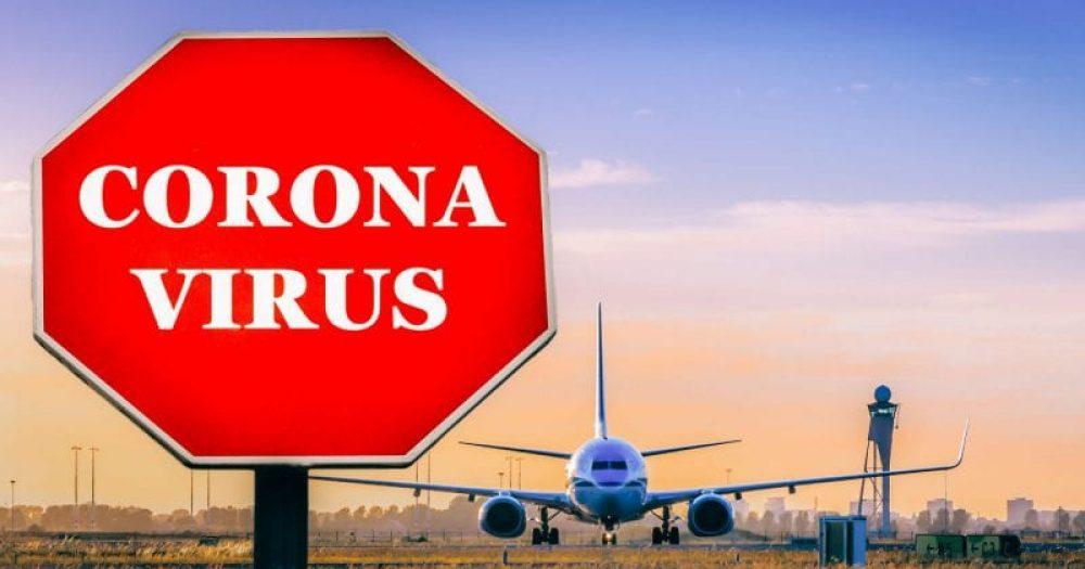 לפני ישיבת קבינט הקורונה ראשי ענף התעופה יפגשו עם ראשי מערכת הבריאות
