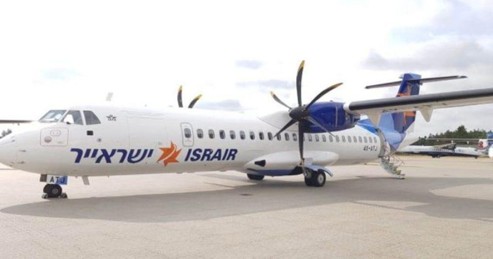 מטוס ישראייר מסוג ATR