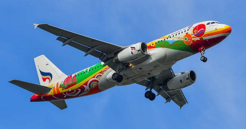 Bangkok Airways. צילום: 123rf