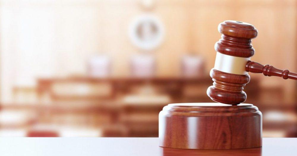 בית משפט. צילום: שאטרסטוק