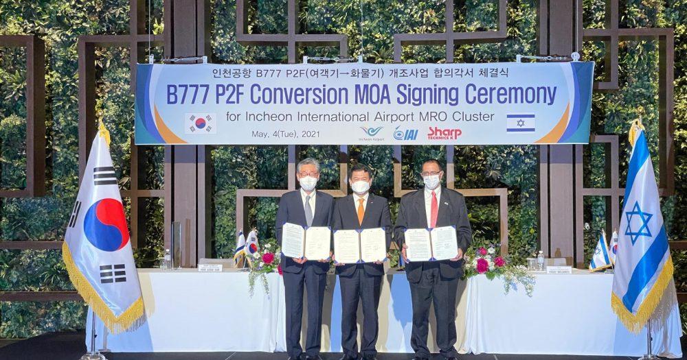 טקס חתימה של התעשייה האווירית עם דרום קוריאה