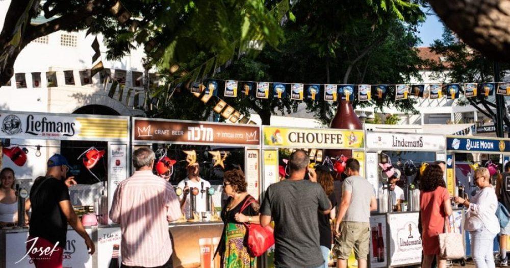 פסטיבל הבירה - כפר סבא. צילום: ג'וזף