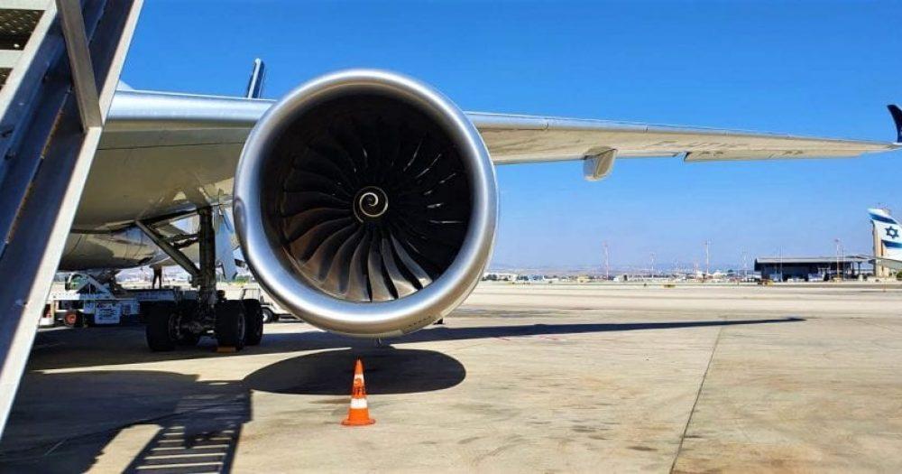 חברות התעופה הישראליות דורשות: קבלת היתר לשיתוף פעולה בין החברות