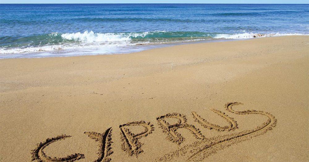 שר התיירות של קפריסין