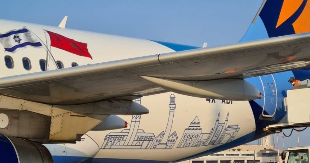 טיסת הבכורה של ישראייר המריאה הבוקר למרוקו. אל על תמריא ב-11:20