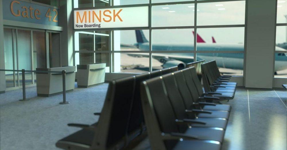 שדה״ת של מינסק. צילום: 123