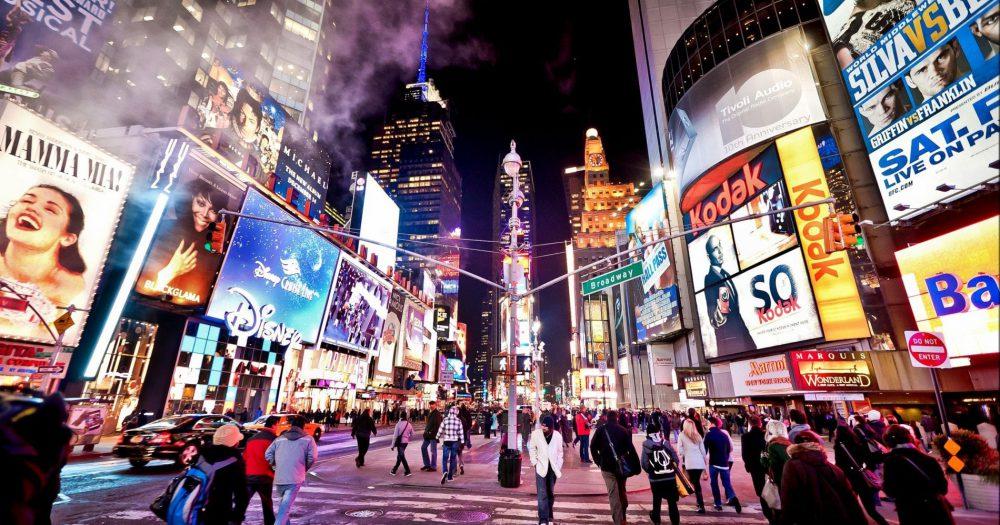 ניו יורק. צילום: 123rf